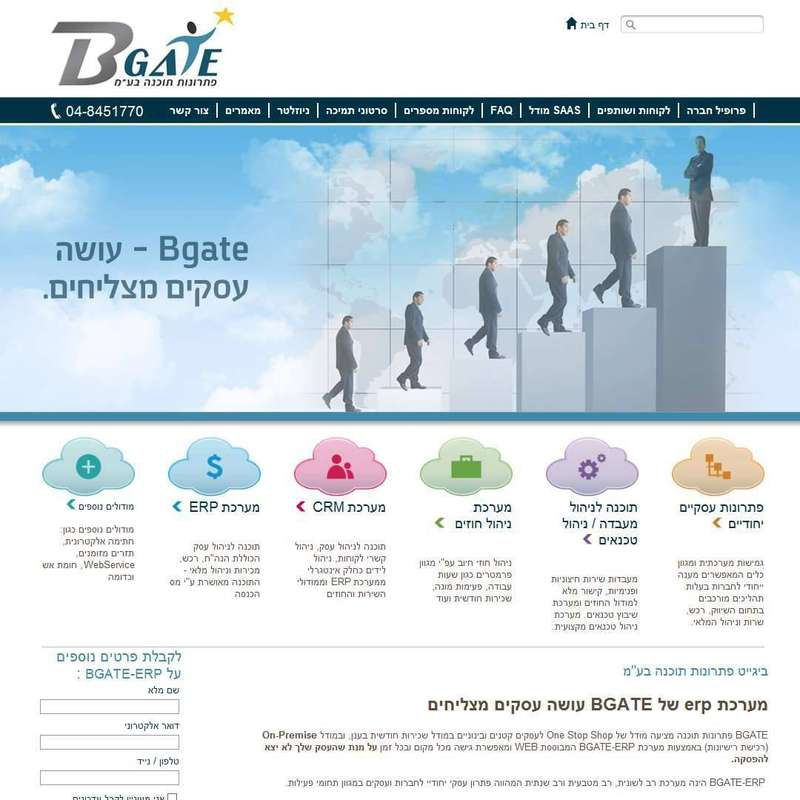 BGATE עושה עסקים מצליחים
